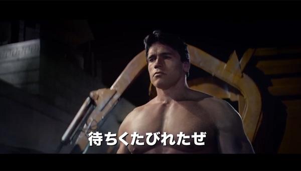 『ターミネーター:新起動』新旧シュワがガチバトルでスゴすぎる!WEB限定公開中【動画】