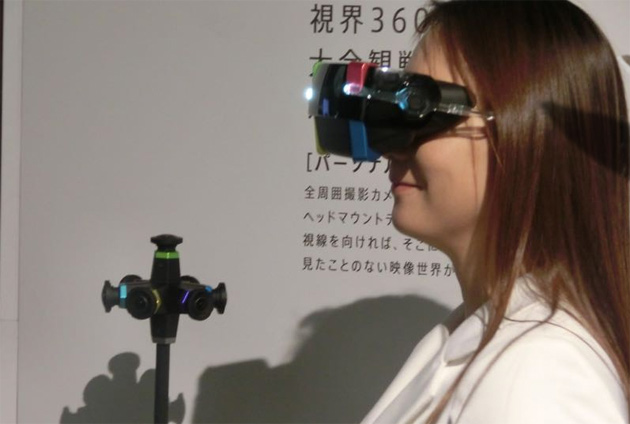 Panasonic's working on a headset to rival Samsung's Gear VR