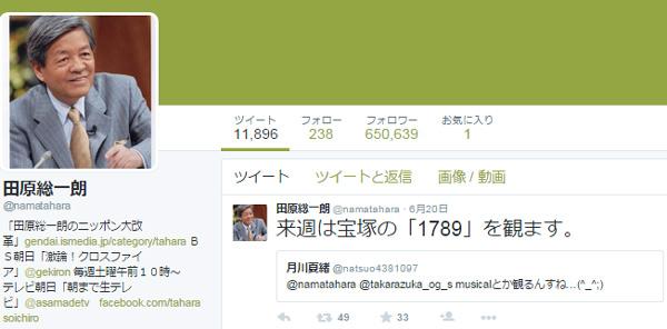 ジャーナリスト・田原総一朗が「AKB48の魅力」をアツく語りすぎて話題に