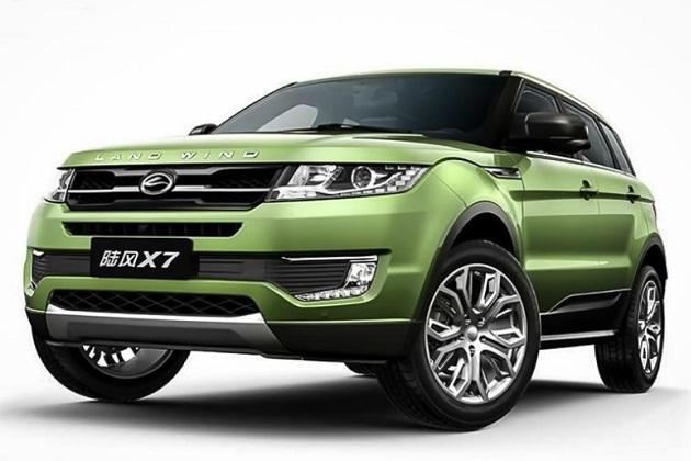 ランドローバー、中国メーカーにパクられること警戒してコンセプトカーの公開を取り止め