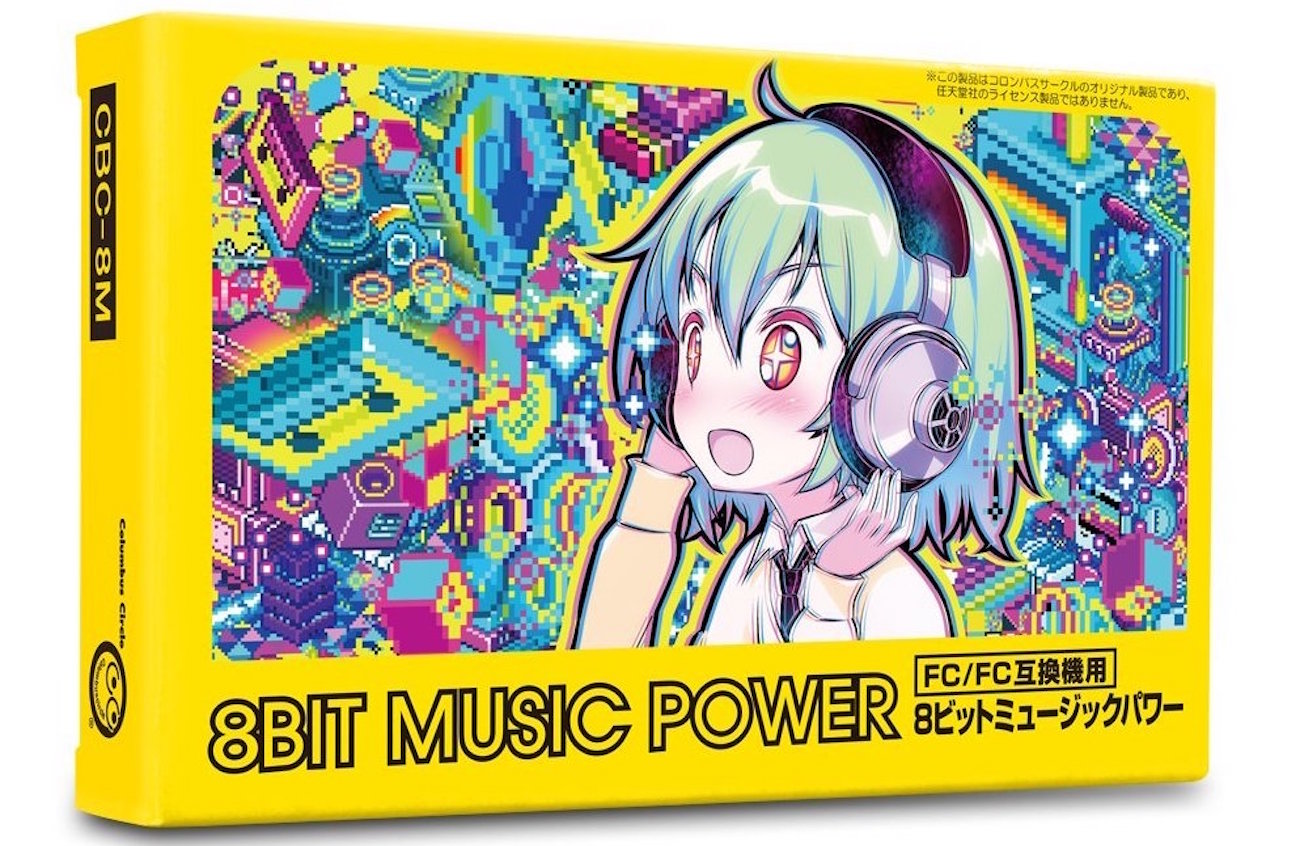 A new chiptune album is coming to the Nintendo Famicom