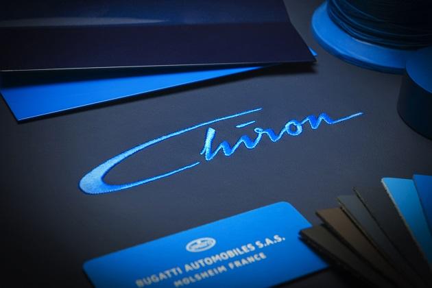 ブガッティ、「ヴェイロン」の後継モデル「シロン」を来春のジュネーブ・モーターショーで公開すると予告
