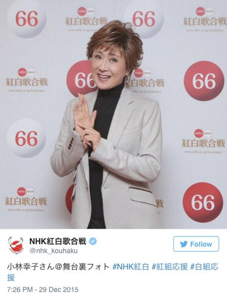 『紅白歌合戦』小林幸子の「ラスボス」っぷりにネット上は大興奮「やっぱ幸子だな」