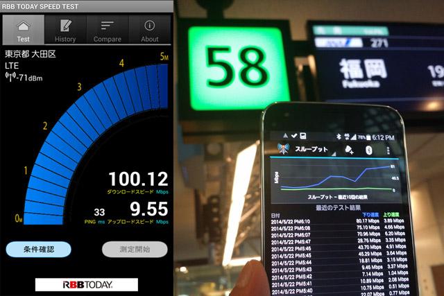 KDDI、国内初となる外洋航行中の船舶型携帯電話基地局を経由した音声通信実験に成功。15km先でも通話OK