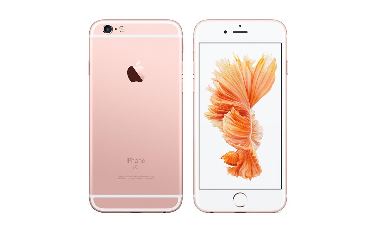 iphone 6s gewinnen