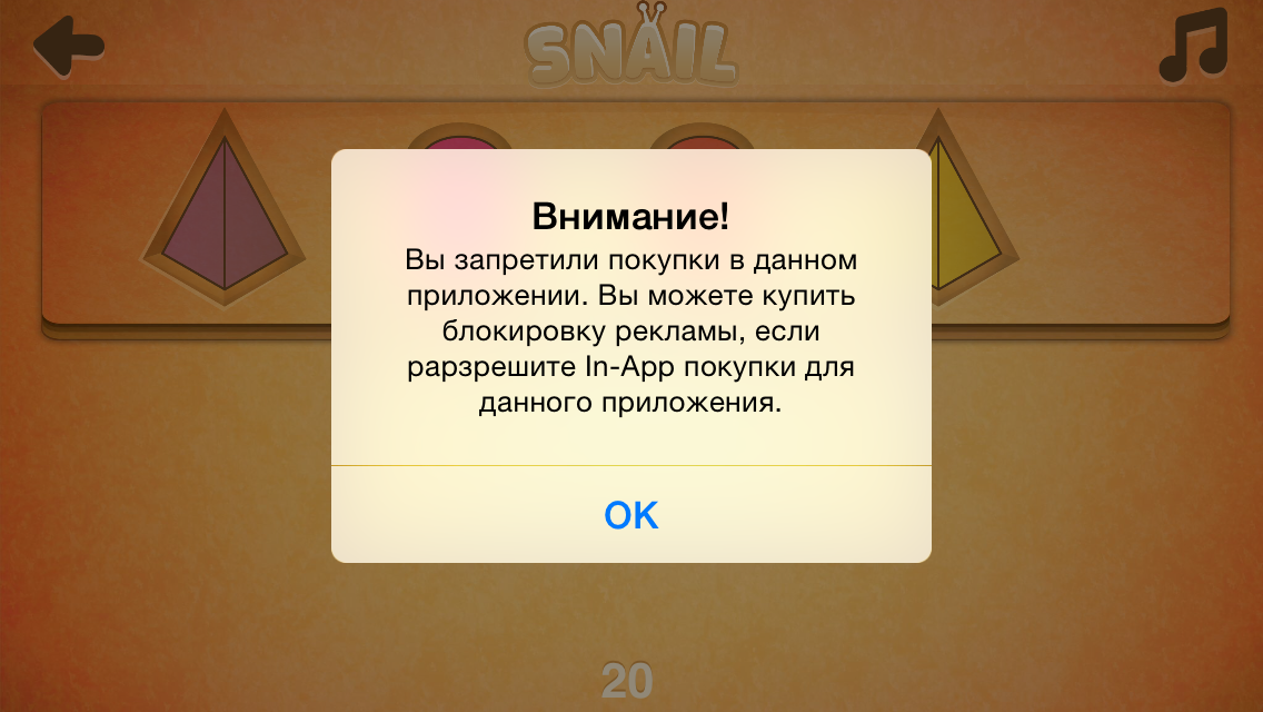 One of the pop ups for in-app purchases is in Russian in Snail game