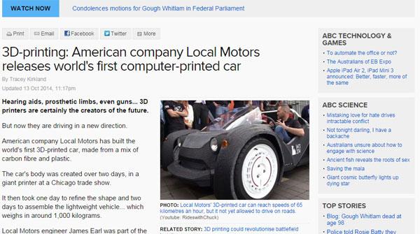 米企業が3Dプリンターで電気自動車開発も不安の声「デカいプラモ」「走る棺桶」