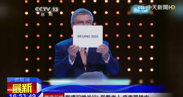 北京冬季五輪招致ソングが『アナと雪の女王』レリゴーにそっくりすぎるwww