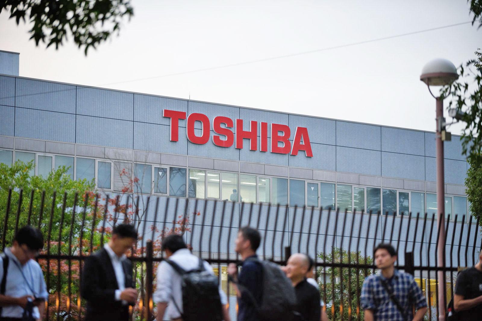 photo image Toshiba sells its TV unit to Hisense