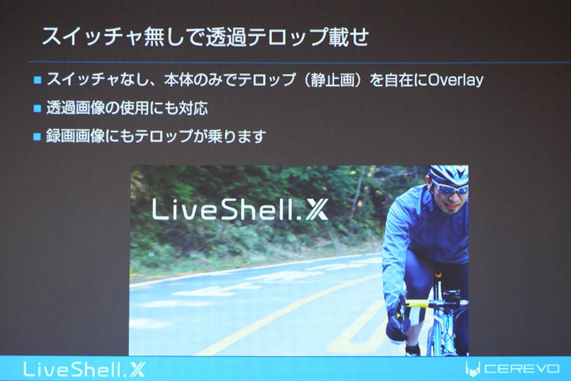 LiveShell.X