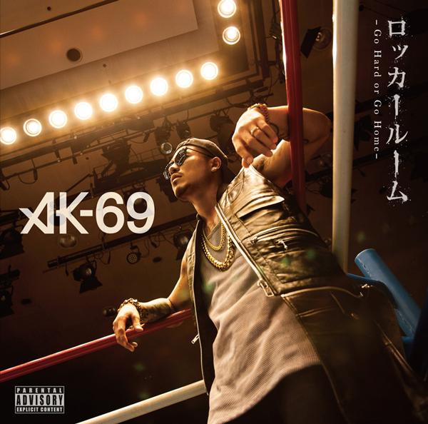 AK-69、約50分のショートフィルム&MV収録のDVD付きニュー・シングルをリリース!