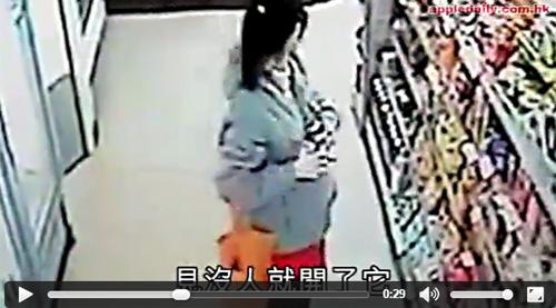 台湾の大胆不敵すぎる女万引き犯がスゴすぎると話題 盗んだアイスをなんと、そのまま!?
