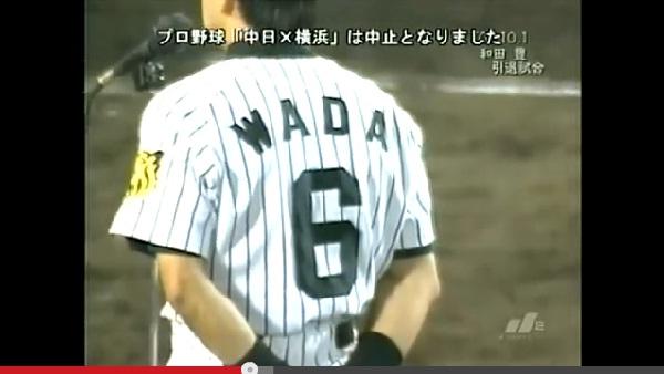阪神・和田監督 「チーム第一・自己犠牲」いぶし銀の男が挑む日本シリーズ制覇への道