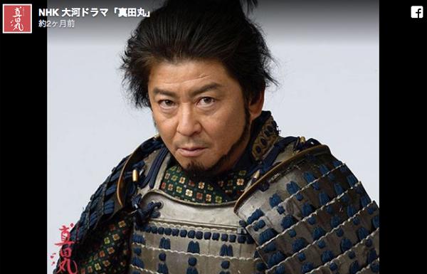『真田丸』哀川翔が演じる後藤基次の生き様、信繁も篤く慕った「豊臣方のアニキ」