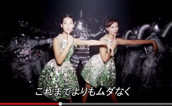 100万再生で人気のドコモ「UFO」CMがフル解禁、「RIZE」KenKenのアレンジ!