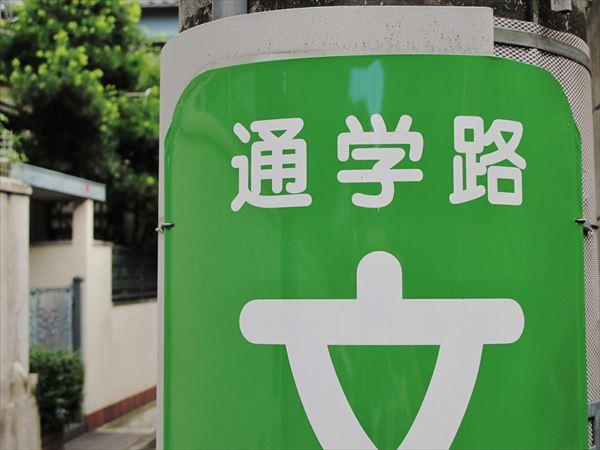 カメラ750台 大阪の「死角なき通学路」計画に監視社会化を懸念する声
