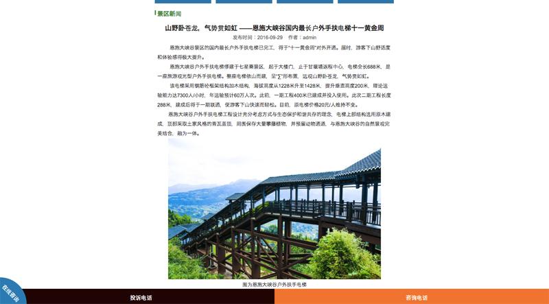 なんと688メートル! 中国に世界最長のエスカレーターが登場