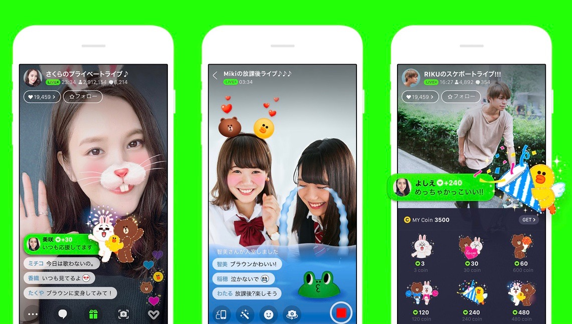 「LINE LIVE」がツイキャス風の生配信に近日対応、SNOW風のライブエフェクトも適用可 , Engadget 日本版