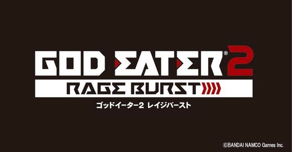 God Eater 2: Rage Burst terrorizes Japan on PS4, Vita