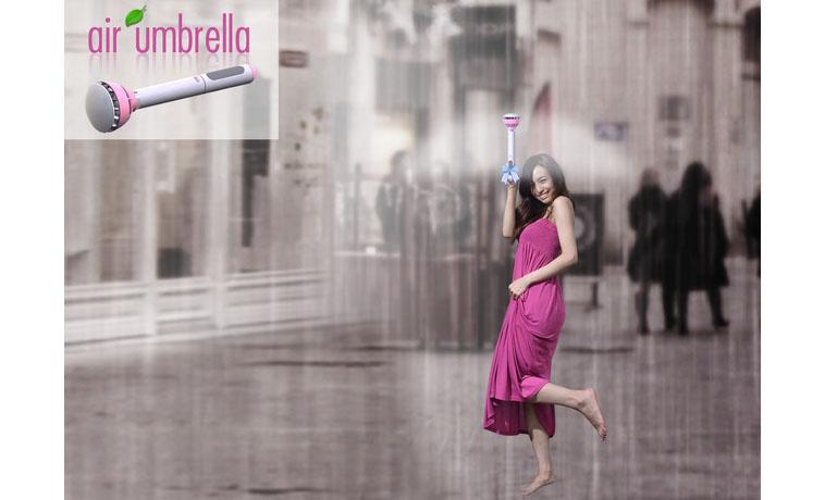 空気で雨を吹き飛ばす傘