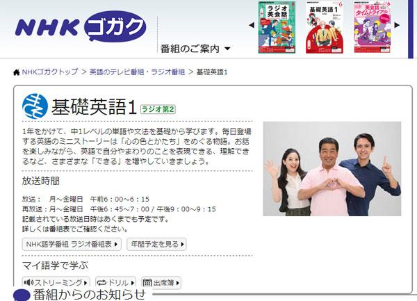 アブナイ世界を描いた『基礎英語1』に「これあかんやつw」「NHKさんわかってらっしゃる」