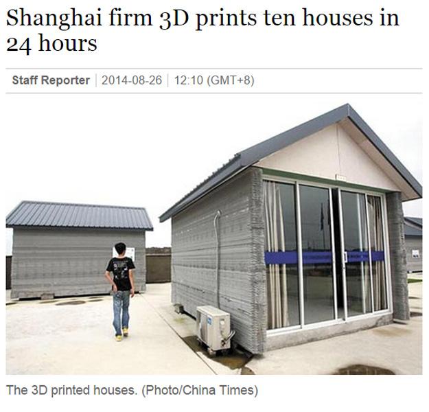 中国で考案された「3Dプリンターの家」に安全性を不安視する声