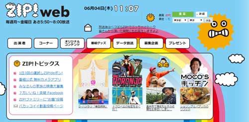 TOKIO山口達也の「ハチミツは好き?」に対する返答がカッコよすぎるとネット上で話題に