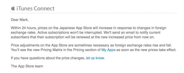 アップル、日本のApp Storeでまもなく値上げ実施。『為替の変動』理由