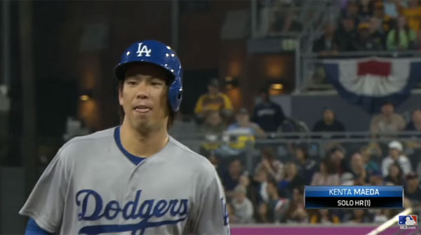 マエケン&バムガーナー&アリエタ…今季MLBで3人のピッチャーが打ったホームランが話題に