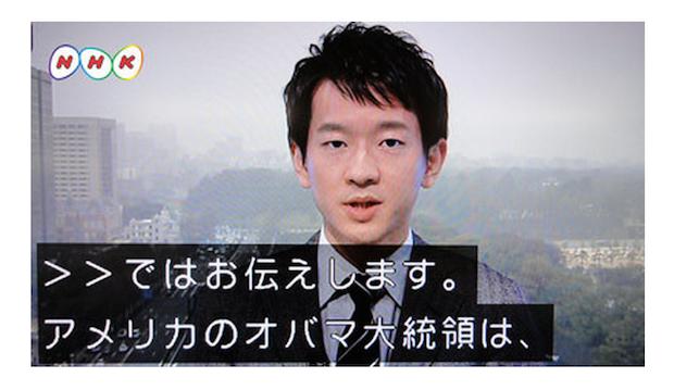 Engadget Japanese日本版スマートテレビのベストエフォート型多言語字幕サービス、2020年東京五輪までに展開へ