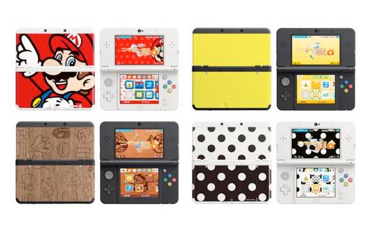 [GAMES] New Nintendo 3DS - Trava de região confirmada! Nintendofaceplate