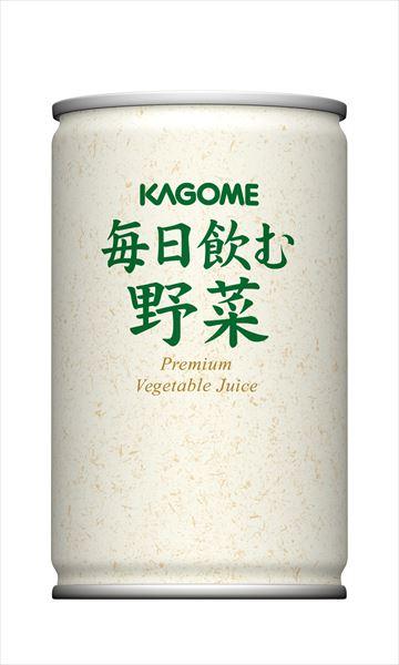 カゴメ「毎日飲む野菜」がスゴい!累計2億8000万本、世界的コンクールで最高評価