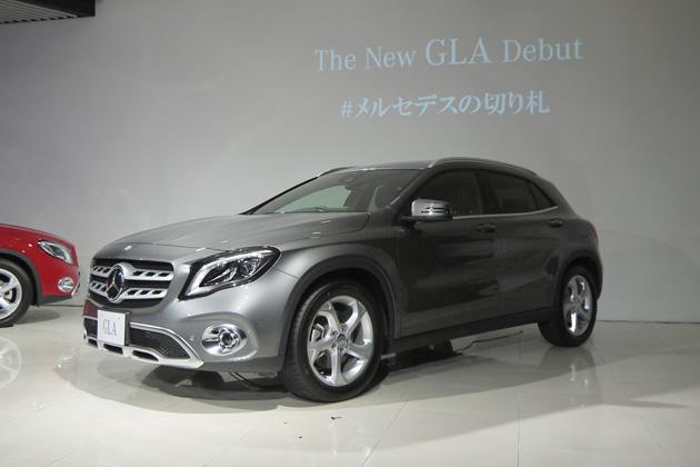 メルセデス・ベンツ、マイナーチェンジが施されたコンパクトSUV「GLA」を日本に導入 新たに「最もお求めやすい4駆のメルセデス」も追加