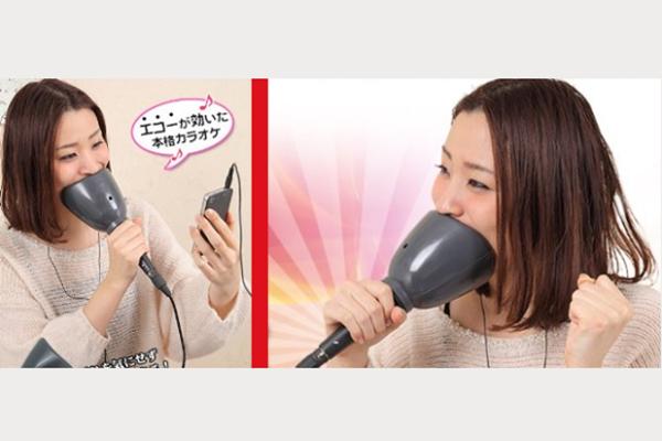 10 Craziest Japanese Gadgets