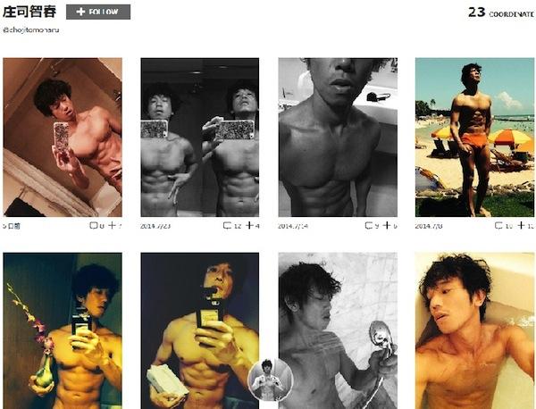 ファッション公開サイトで4カ月間に渡り裸体と筋肉のみを披露する品庄・庄司の芸人魂