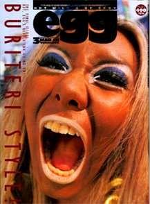 ギャル雑誌がまた消える・・・!?今度は「egg」休刊の噂とギャル文化の今後