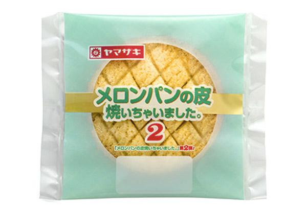 「メロンパンの皮焼いちゃいました。2」発売 初代にメロンの風味が加わりリニューアル!「期待」「2ってなんだよwww」