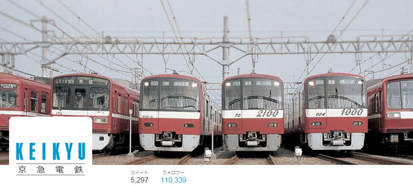 京急電鉄の車掌さんが駅に置き去りに→猛ダッシュで電車に追いついてスゴすぎると話題に 「京急クオリティ」「車掌も速いのかよ」