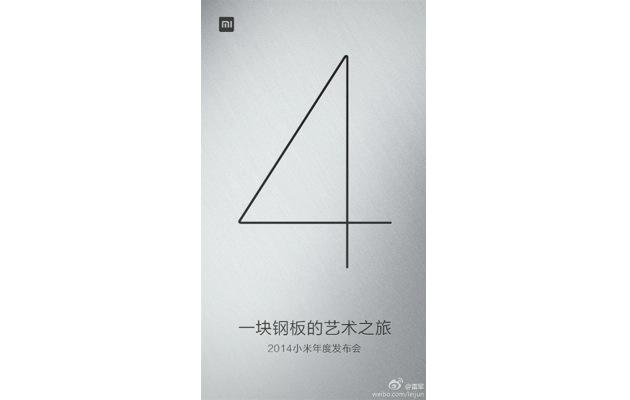 小米 - Magazine cover