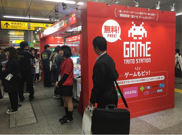 タイトー、秋葉原に「駅ナカゲーセン」設置。交通系電子マネーで無料プレイ、21日まで開催 - Engadget Japanese