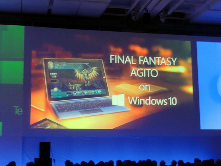 Final Fantasy Agito Windows 10