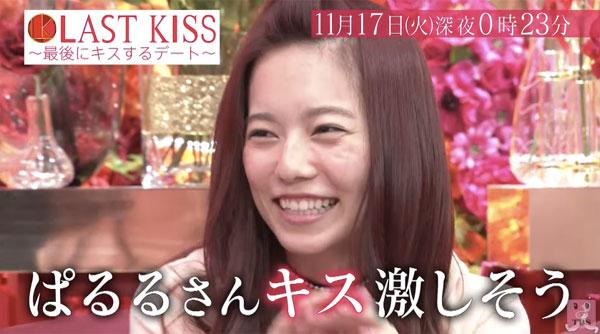 AKB48・島崎遥香、恥ずかしがりながらキスを語りネット上で話題に 「すごい激しそう」