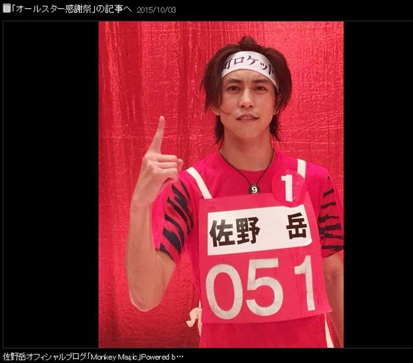 感謝祭ミニマラソンで優勝した「仮面ライダー鎧武」佐野岳がカッコよすぎる 「さすが神!」「神だから当然」