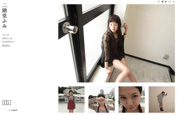 慶応SFCに通う学生両立女優・二階堂ふみ 学内での意外すぎるサークル活動が話題に