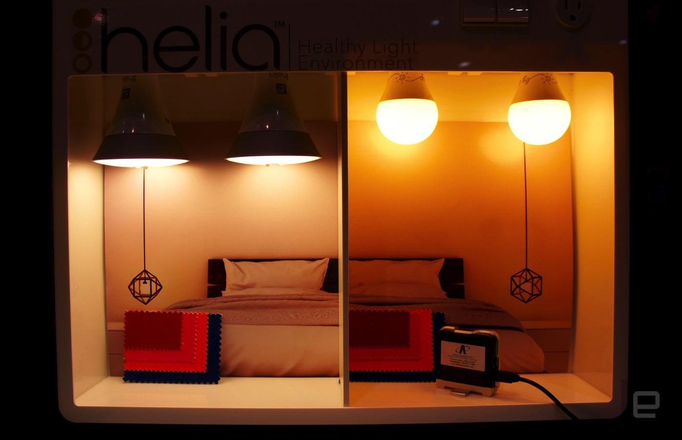 helia leuchten haben nachtmodus und sp ren n he. Black Bedroom Furniture Sets. Home Design Ideas