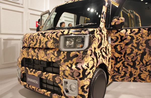 ダイハツが「もっと軽にできること」 レジャー向け新ジャンルの軽自動車を開発