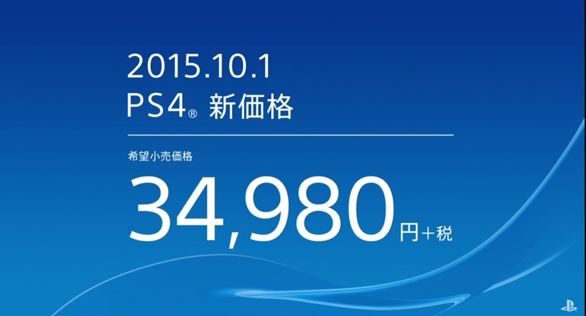 PlayStation 4 is getting a price cut in Japan