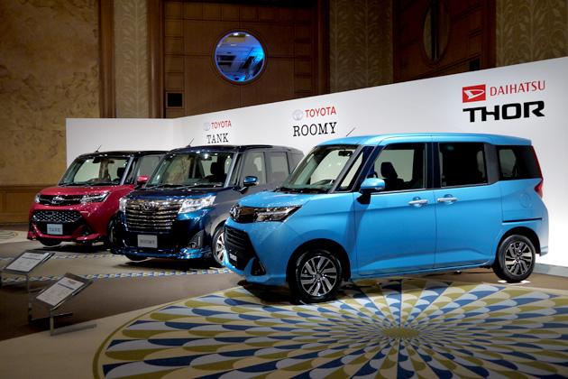 ダイハツ「トール」とトヨタ「ルーミー」「タンク」の発表会場からリポート 軽の技術によって軽ではないから出来たクルマ