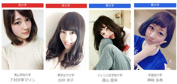 日本一可愛い新入生は誰だ!美少女120人の自撮り写真も公開中「N-1グランプリ2014」