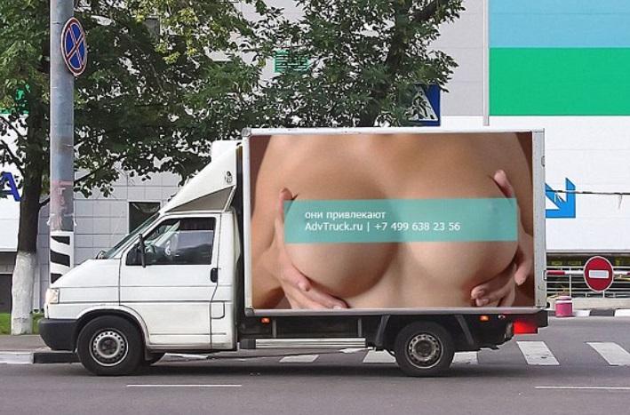 Busen, brüste unfall, werbung, autowerbung, abgelenkt, irritiert, Moskau, sexy sex sells, witzig, funny, komisch, lustig, kurios, komisch, verrrückt,
